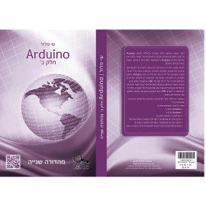 Arduino PART B 2